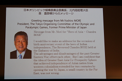 Message from Mr.Mori